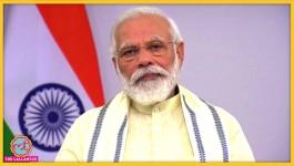 लगभग 16 मिनट के राष्ट्र के नाम संदेश में नरेंद्र मोदी ने क्या काम की बात की?