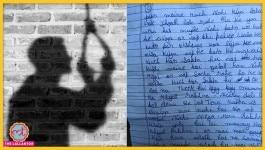 12वीं क्लास के लड़के ने सुसाइड कर लिया, लिखा- 'पापा, वो कॉन्डम मेरा नहीं था'