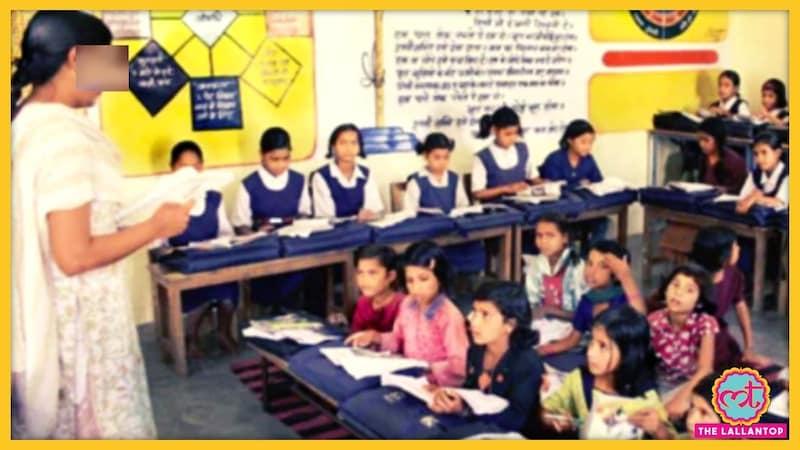 टीचर 25 स्कूलों में एक साथ 'नौकरी' करती थी, 13 महीने में  एक करोड़ की सैलरी उठाई