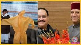 हिमाचल: पूर्व BJP प्रदेश अध्यक्ष के सहयोगी के मोबाइल से तीन ऑडियो क्लिप मिले