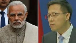 चीनी ऐप पर बैन के बाद चीन ने भारत के बारे में क्या बयान दिया है?