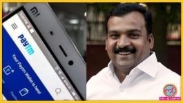 चाइनीज़ ऐप्स बैन हुए तो कांग्रेस सांसद ने पीएम मोदी से कहा, 'पेटीएम भी बैन करो'