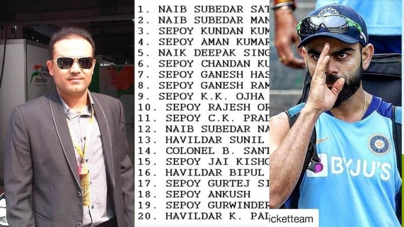 भारतीय जवानों को श्रद्धांजलि देते हुए इंडियन क्रिकेटर ने कहा, 'चीनी सुधर जाओ'