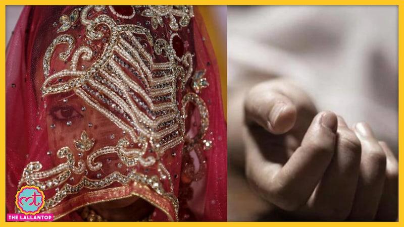 सालभर के इंतज़ार के बाद हुई शादी, पहली ही रात दुल्हन को मारकर दूल्हे ने फांसी लगा ली