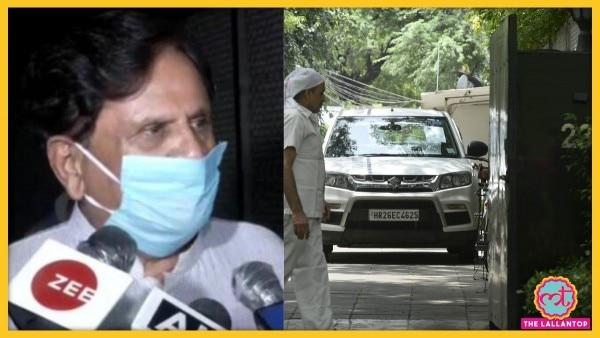 कांग्रेस नेता अहमद पटेल से किस घोटाले में ताबड़तोड़ पूछताछ हो रही है?
