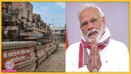 अयोध्या में राम मंदिर का भूमि पूजन, न्योता भेजा गया, क्या पीएम मोदी जाएंगे?