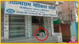 बिहार: दवा लेने गए मरीज़ की मौत हो गई, स्टोर के सामने घंटों लाश पड़ी रही