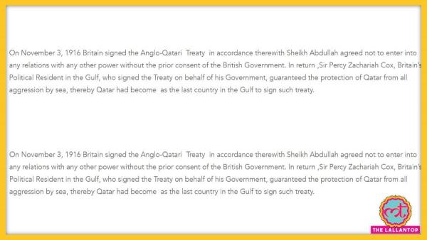 Britain Qatar 1916 1935 Treaty