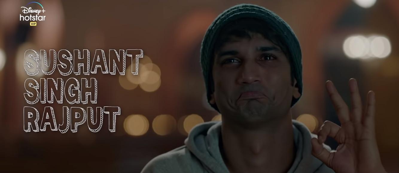 सुशांत सिंह राजपूत का आखिरी स्क्रीन क्रेडिट प्लेट.