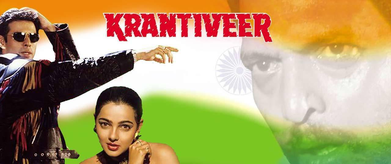 फिल्म 'क्रांतिवीर' का फैनमेड पोस्टर.