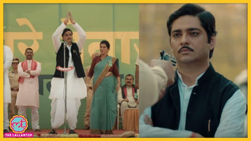 नरेंद्र मोदी, मनमोहन सिंह, बाल ठाकरे के बाद अब मुलायम सिंह पर भी फिल्म बन गई, ट्रेलर भी आ गया