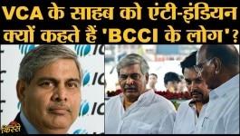 विदर्भ क्रिकेट असोसिएशन के साहब शशांक मनोहर ने दिया ICC से इस्तीफा