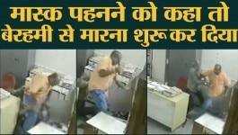 आंध्र प्रदेश: महिला कर्मचारी ने मास्क पहनने को कहा, तो अधिकारी ने बेरहमी से पीट दिया