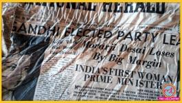 बर्फीले पहाड़ में दबे मिले 54 साल पुराने भारतीय अखबार में क्या खबर छपी है?