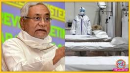 नीतीश कुमार की भतीजी को कोरोना हुआ, तुरंत सीएम आवास में ही हॉस्पिटल खुल गया