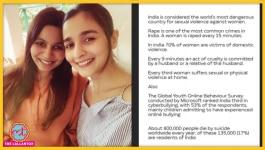 आलिया भट्ट की बहन को मैसेज कर लोगों ने कहा, 'डिप्रेशन से मौत हो जाए, मां का रेप हो जाए'