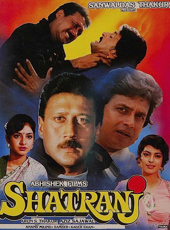 फिल्म 'शतरंज' के पोस्टर पर दिव्या भारती, जैकी श्रॉफ, मिथुन चक्रवर्ती और जूही चावला.