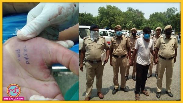 बदमाशों ने दो पुलिसवालों की हत्या कर दी, सिपाही के हाथ पर लिखे गाड़ी नंबर ने केस सुलझा दिया