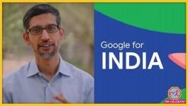 गूगल का भारत में 75,000 करोड़ रुपये के निवेश का पूरा प्लान क्या है