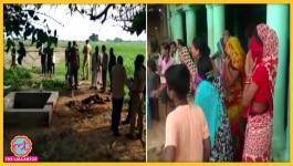 कानपुर में एक और कांड, अपहरण के बाद कुएं में मिली युवक की लाश