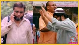 शॉर्ट फिल्म रिव्यू: पंडित उस्मान