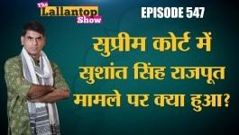 क्या राजनीति के पार जा पाएगी सुशांत सिंह राजपूत केस की CBI जांच?