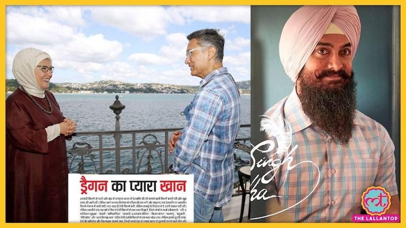 RSS के निशाने पर आमिर खान, 'पांचजन्य' ने खूब खरी-खोटी सुनाई है