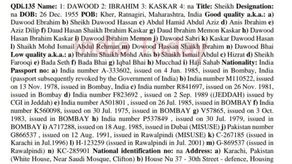 दाऊद के बारे में जानकारी देता हुआ पाकिस्तान विदेश मंत्रालय का ऑर्डर.