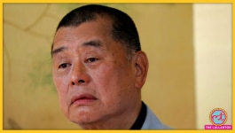 जिमी लाई से इतना क्यों डरता है चीन?