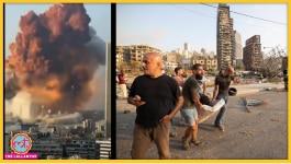 लेबनान की राजधानी बेरूत में ज़ोरदार धमाका, 200 किलोमीटर दूर तक लगा जैसे भूकंप आया हो