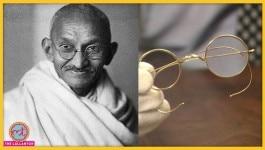 महात्मा गांधी के जिस चश्मे को मालिक फेंकने की बात कर रहा था, वो करोड़ों में बिका!