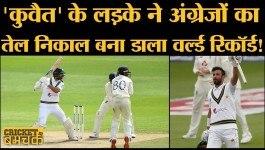 ENG vs PAK: पाकिस्तान के पैस अटैक ने वो ही किया जिसका इंग्लैंड को डर था