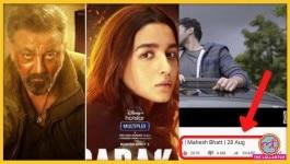संजय दत्त-आलिया की फ़िल्म 'सड़क 2' का ट्रेलर यूट्यूब पर 'डिसलाइक रिकॉर्ड' बनाएगा!