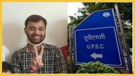 UPSC : रिजल्ट आने के बाद क्या बोले सिविल सेवा परीक्षा, 2019 के टॉपर प्रदीप सिंह
