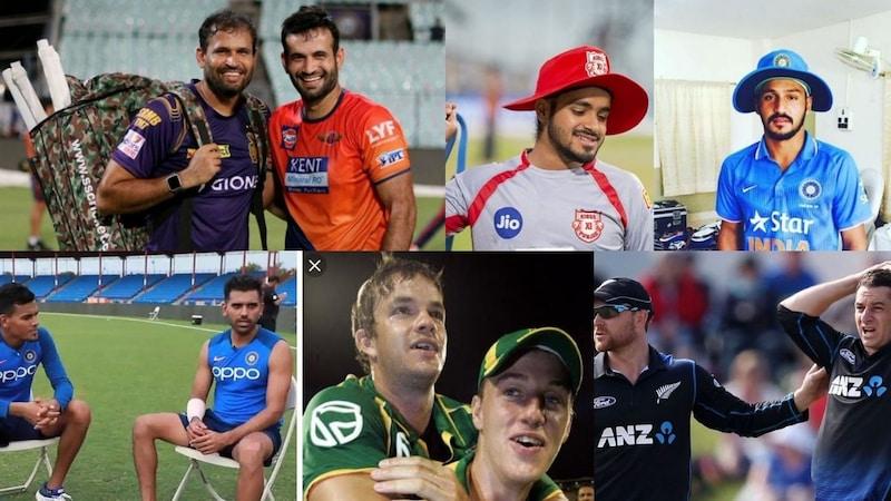 IPL 2020: भाइयों की ऐसी जोड़ियां, जिन्हें इस टूर्नामेंट ने एक-दूसरे के खिलाफ कर दिया