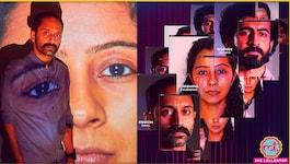 फिल्म रिव्यू: सी यू सून