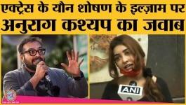 एक्ट्रेस ने यौन शोषण के आरोप पर अनुराग कश्यप ने पांच ट्वीट कर जवाब दिया है
