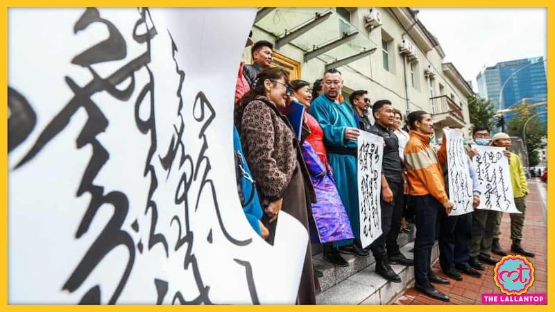 इनर मंगोलिया में लोग चीन के खिलाफ़ प्रदर्शन क्यों कर रहे हैं?