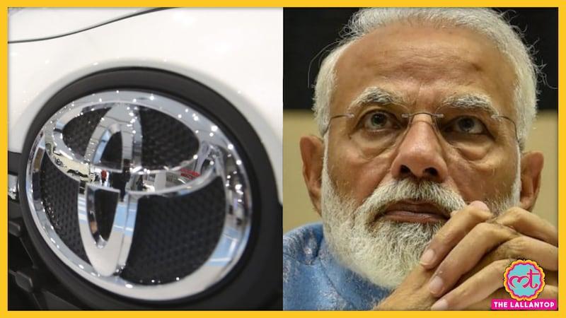 टोयोटा ने दिया झटका, सरकार को चुभने वाली बातें भी कही हैं