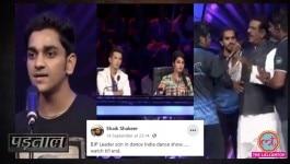 पड़ताल: डांस शो में बेटे को नहीं चुना तो जजों को धमकाने लगे 'BJP नेता?'