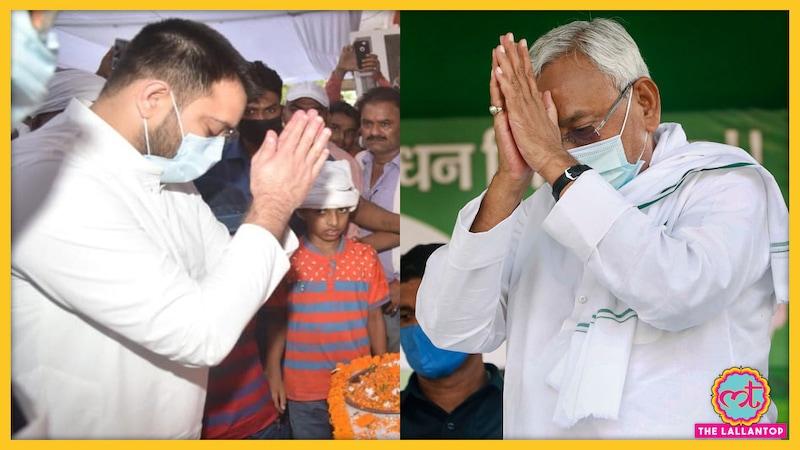 बिहार चुनाव में जितने उम्मीदवारों पर क्रिमिनल केस हैं, उससे ज्यादा तो करोड़पति हैं