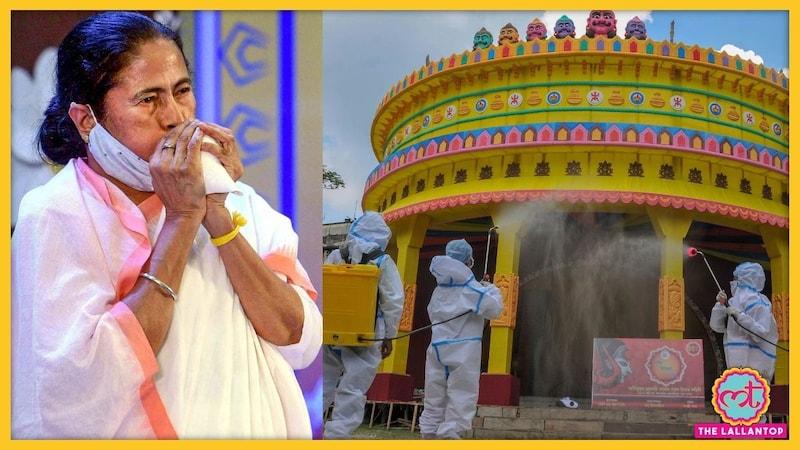 पश्चिम बंगाल: दुर्गा पूजा समितियों को दिए गए 50-50 हजार कहां खर्च होंगे, हाईकोर्ट ने बताया