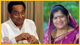 कमल नाथ ने बीजेपी की महिला नेता को आइटम कहा और माफी भी नहीं मांगी