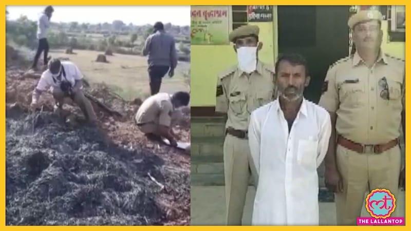 राजस्थान में मंदिर के पुजारी को जिंदा जलाया, इलाज के दौरान मौत