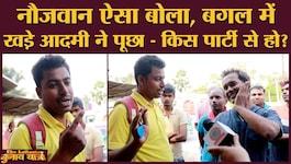 बिहार चुनाव:  लालू के 17 और नीतीश के 15 साल के कार्यकाल की चौंकाने वाली बातें सुनिए