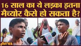 बिहार चुनाव: शिक्षा, किसानी, पीएम मोदी और नीतीश पर जो किसी ने नहीं बोला, इस लड़के ने कह दिया