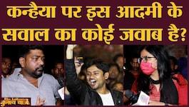 बिहार चुनाव: नालंदा के लोगों का कन्हैया, पुष्पम प्रिया, चिराग पासवान के बारे में क्या सोचना है?