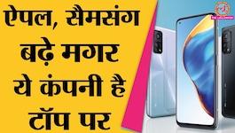 भारत की गिरती हुई स्मार्टफ़ोन मार्केट में किसने जान फूंक दी?