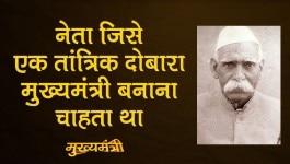 दीप नारायण सिंह: रेलवे स्टेशन पर बम नहीं फटता तो ये नेता बिहार का मुख्यमंत्री होता