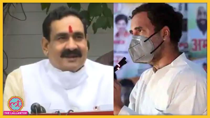 MP के गृह मंत्री ने राहुल गांधी के लिए क्यों कहा, इतनी अच्छी क्वालिटी का नशा ये लाते कहां से हैं?